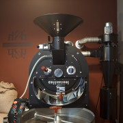 haessig-und-haessig-kaffee-roesterei-luzern-1